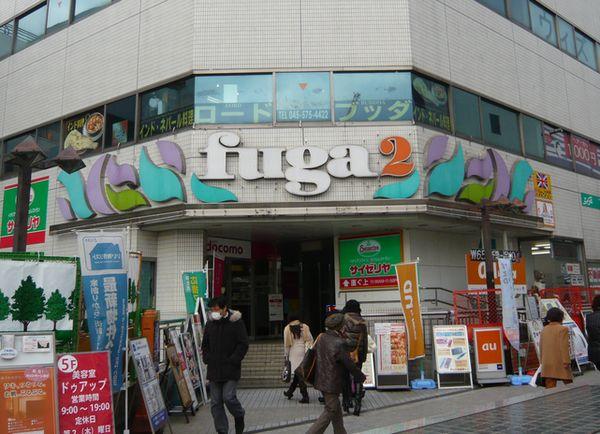 ロード・ブッダ 鶴見店