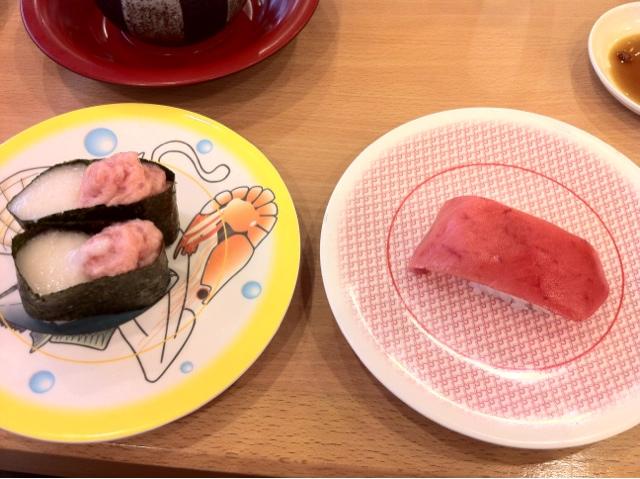 かっぱ寿司 中山寺店