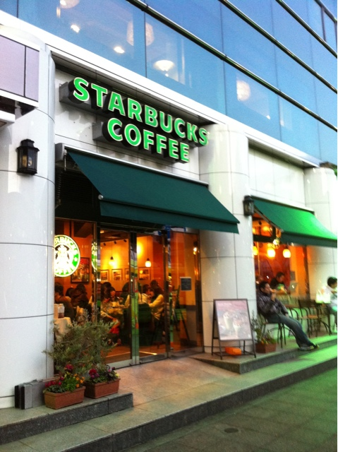 スターバックス・コーヒー 王子駅前店