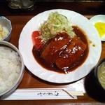 キッチンハタノ - ハンバーグのランチ