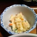キッチンハタノ - なぜか甘いポテトサラダ