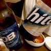アプロ - ドリンク写真:hite & OB