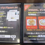 東京食堂 -