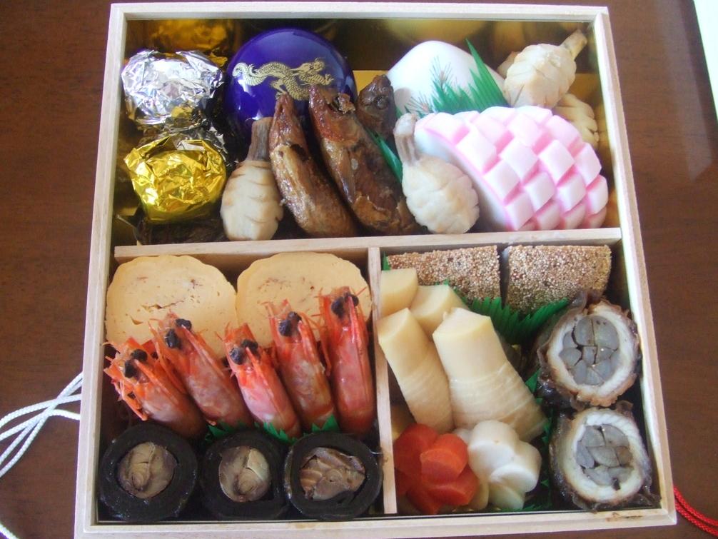 日本料理 キ代