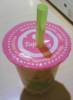 tapi イーアス札幌店