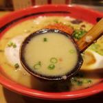 えびそば一幻 - えびしお そのまま スープ
