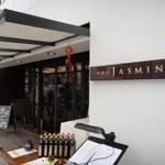 中華香彩JASMINE - ジャスミン