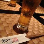 おず smoked和taste - 生ビール