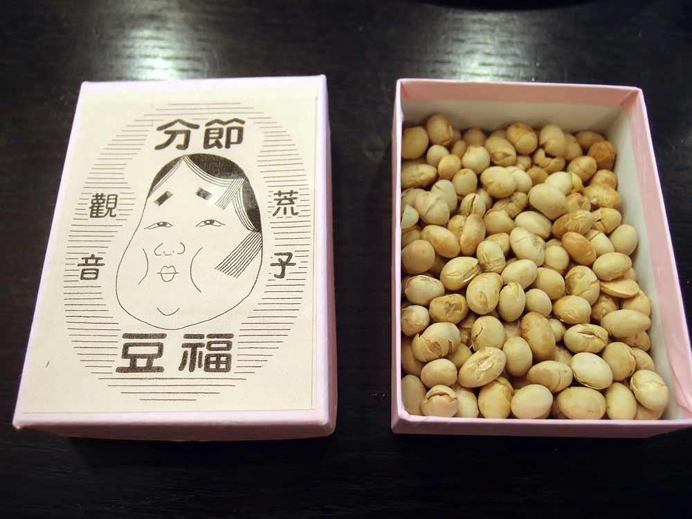 旬鮮寿司 魚錠 ヨシヅヤ太平通店