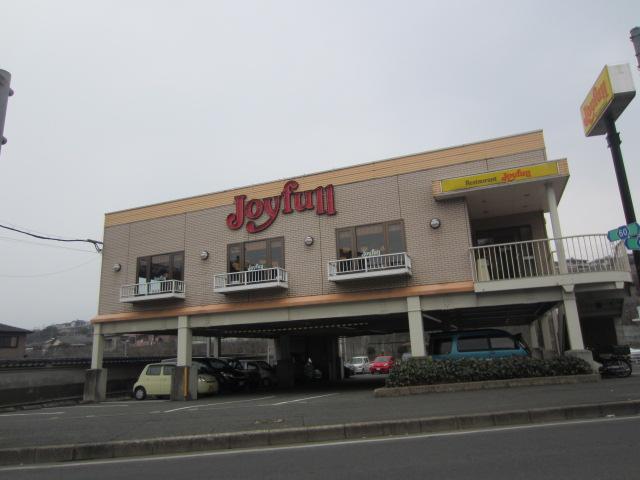 ジョイフル 宇美店