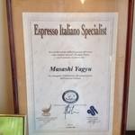 CAFFE ANTOLOGIA - エスプレッソの資格称号