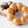 ミスタードーナツ - 料理写真:ポンデリング、ポンデショコラ