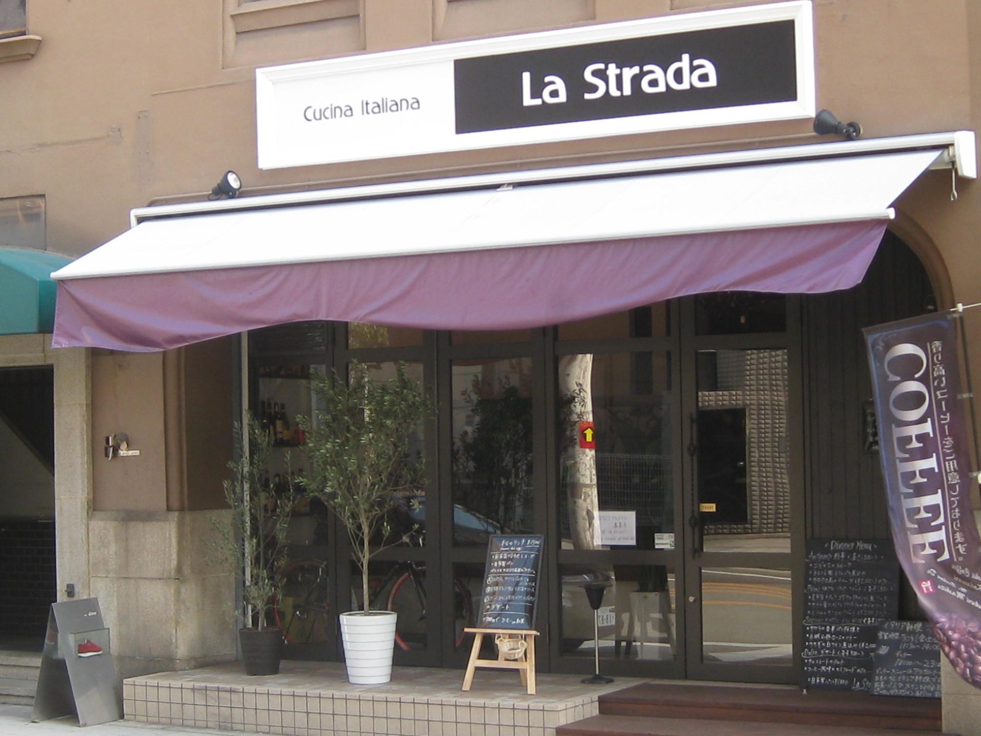 ラ・ストラーダ