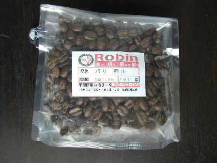 珈琲豆屋 ROBIN