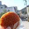 平岡精肉店 - 料理写真:肉コロッケ
