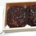 松屋製菓 - スマホと並べてみました