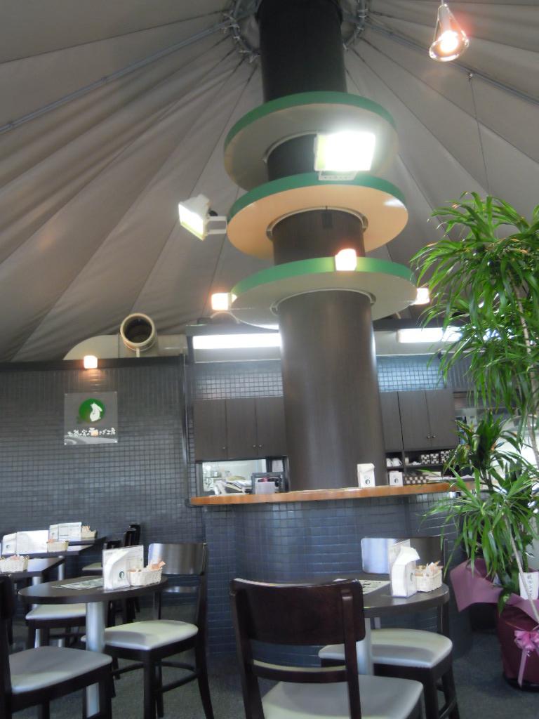 お茶の実雪うさぎ工房カフェ