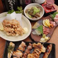 渋谷駅至近でアクセスも抜群の本格炭火焼居酒屋。歓送迎会・新年会など、お気軽にご利用ください!