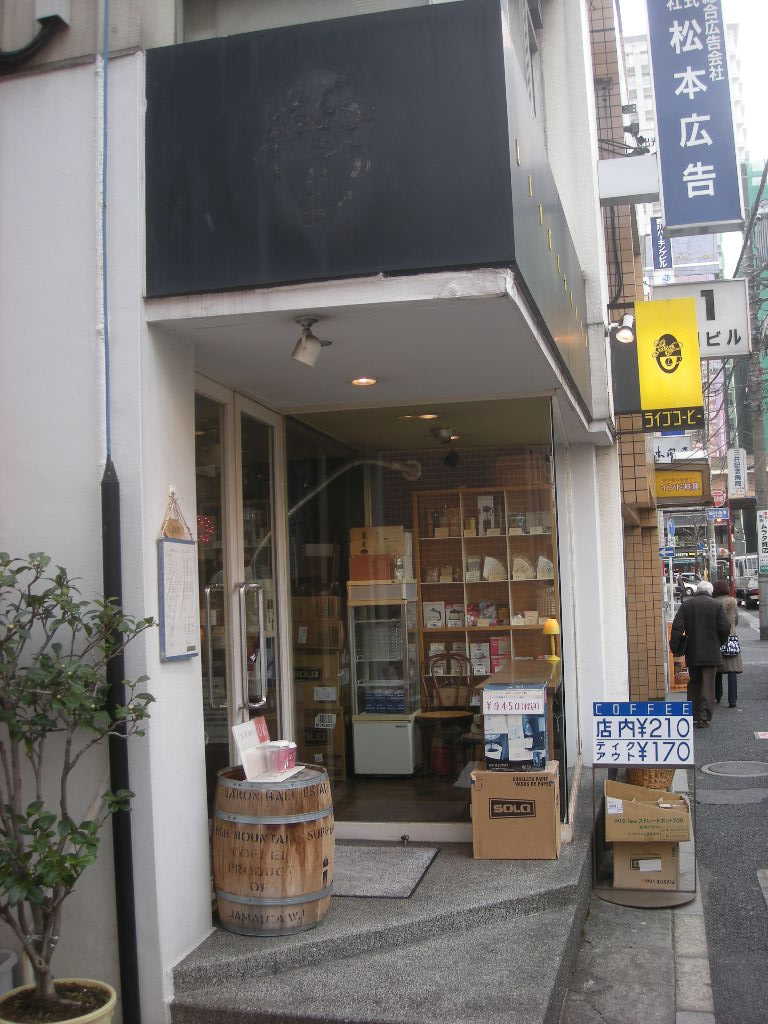ライブコーヒー 秋葉原店