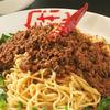 香家 - 料理写真:香家オリジナル!汁なし担々麺