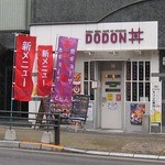 DODON -