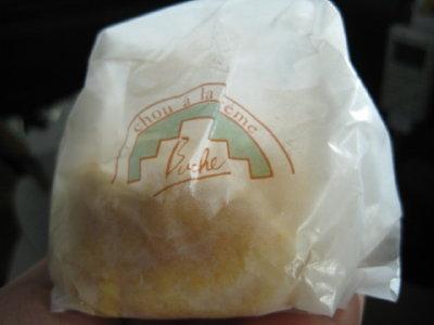 洋菓子のブッシュ
