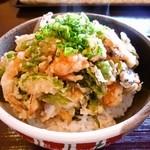 和伊んや - 海老と野菜のかき揚げ丼「あっぷ図」