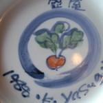 壺屋 - 取り皿