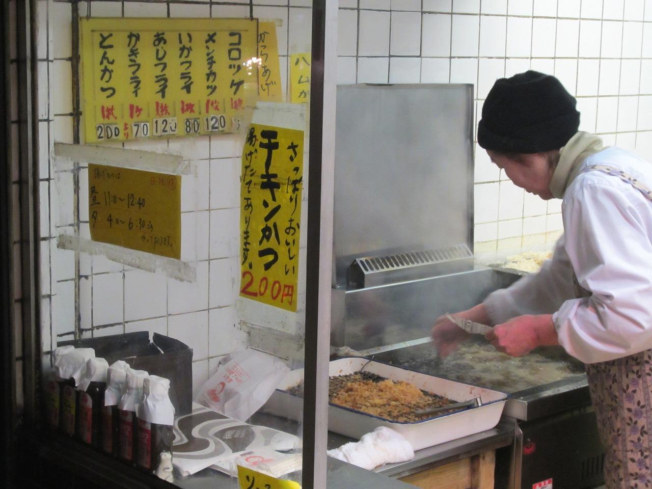 新井精肉店