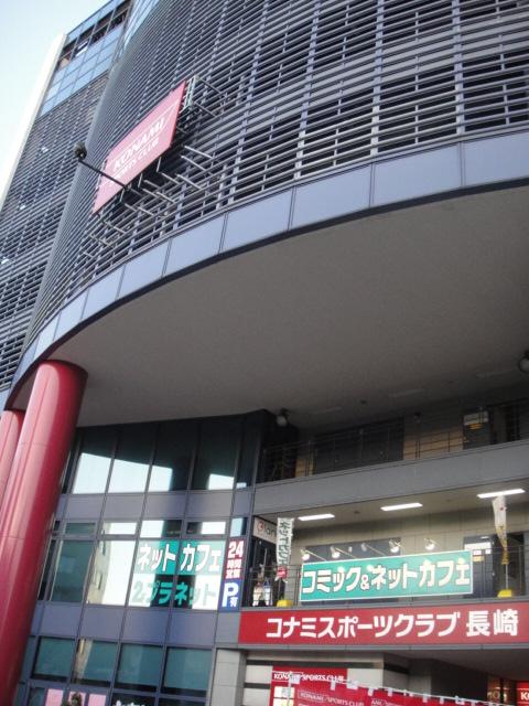 コナミスポーツクラブ長崎カフェ