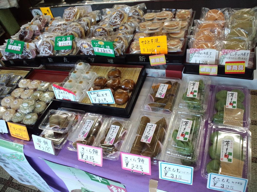 新虎菓子店 本店
