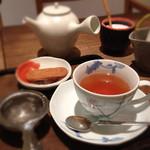 楽彩 - 杵築紅茶(大分県産)にほひ桜 550円