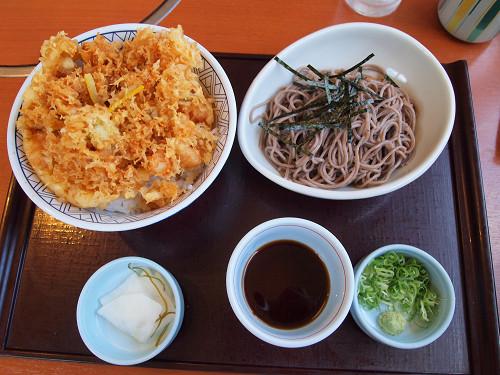 和食さと 吉田駅前店