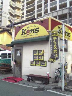 �������C�X�J���[Ken's