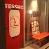やきとり TESSHO - 料理写真:
