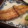 奈加川 - 料理写真:うなぎ白焼き わさび