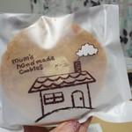 Yu-ka's cookie factory - いちごみるく