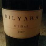 すろーばーる 葡萄酒 - 今夜のワイン ボトルで2,000円♪