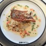 リュドコマンセ - ランチ お魚料理