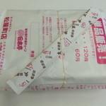ほか弁 日本亭 - カラアゲ4ヶ弁当…浮き上がるフタを輪ゴムで押さえつけています。