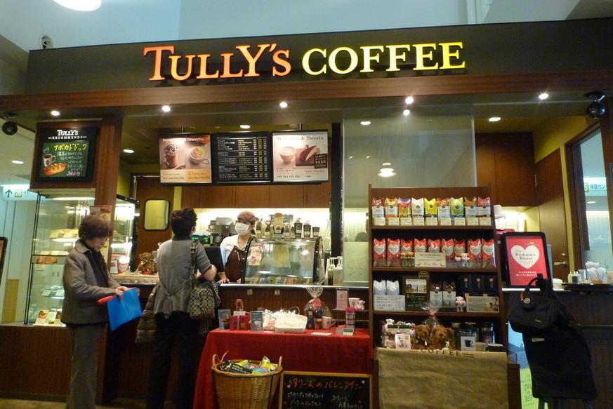 タリーズコーヒー 名古屋第一赤十字病院店