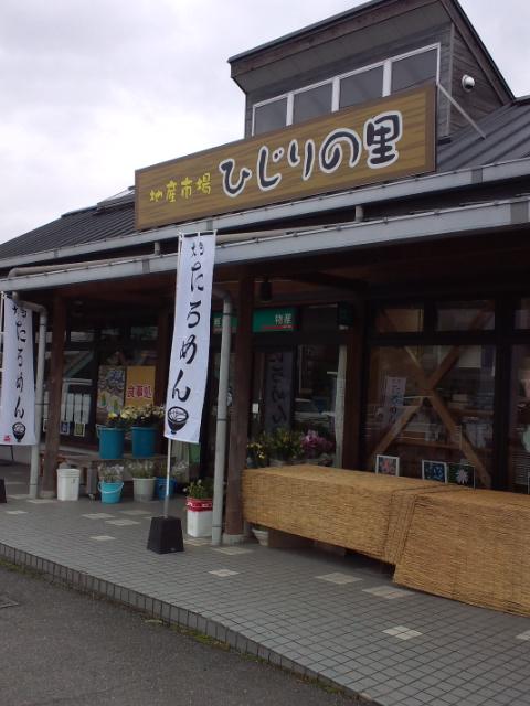 ひじり食堂