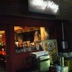 担々麺専科 Tongking -