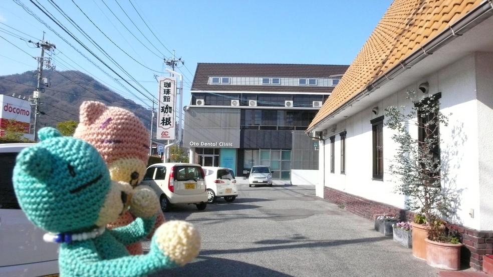 珈琲館かぶ