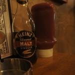 IRISH PUB O'Neill's - バルサミコ酢とケチャップ