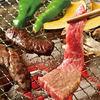 大手門 - 料理写真:おいしいお肉はやっぱり炭火焼が一番!