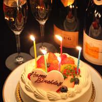 【サプライズなケーキ】でとっておきの記念日を演出致します♫
