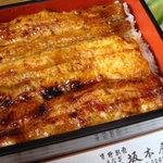 割烹 坂本屋 - 料理写真: