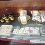 うさぎや - 和菓子、いろいろあります♪(2011/9)