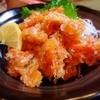 魚がうまい店と申します - 料理写真:ほやの塩辛は美味!